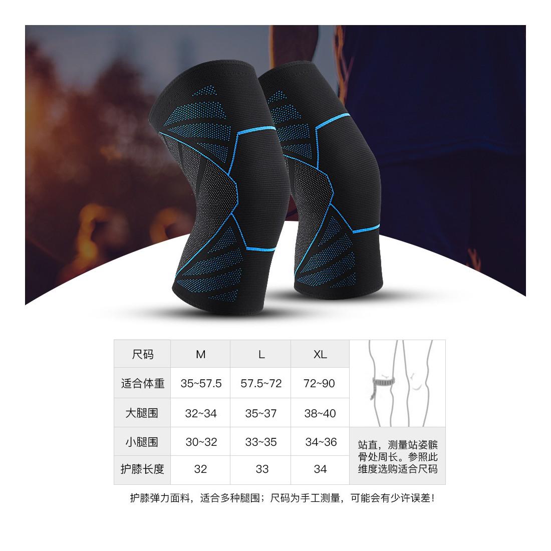金車 伯朗三合一藍山風味 (1袋30包)