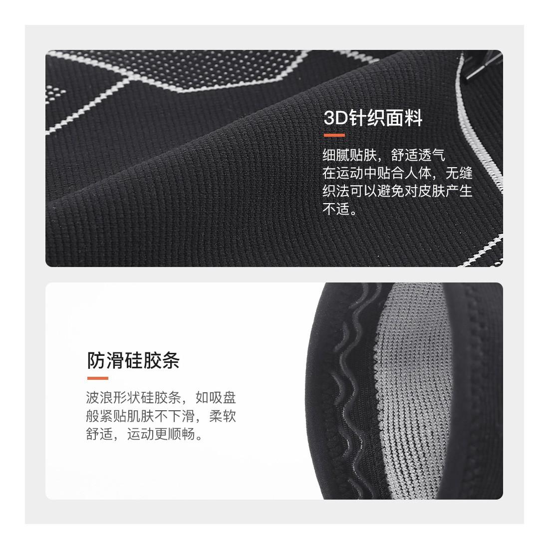 金車 伯朗三合一曼特寧風味 (1袋30包)