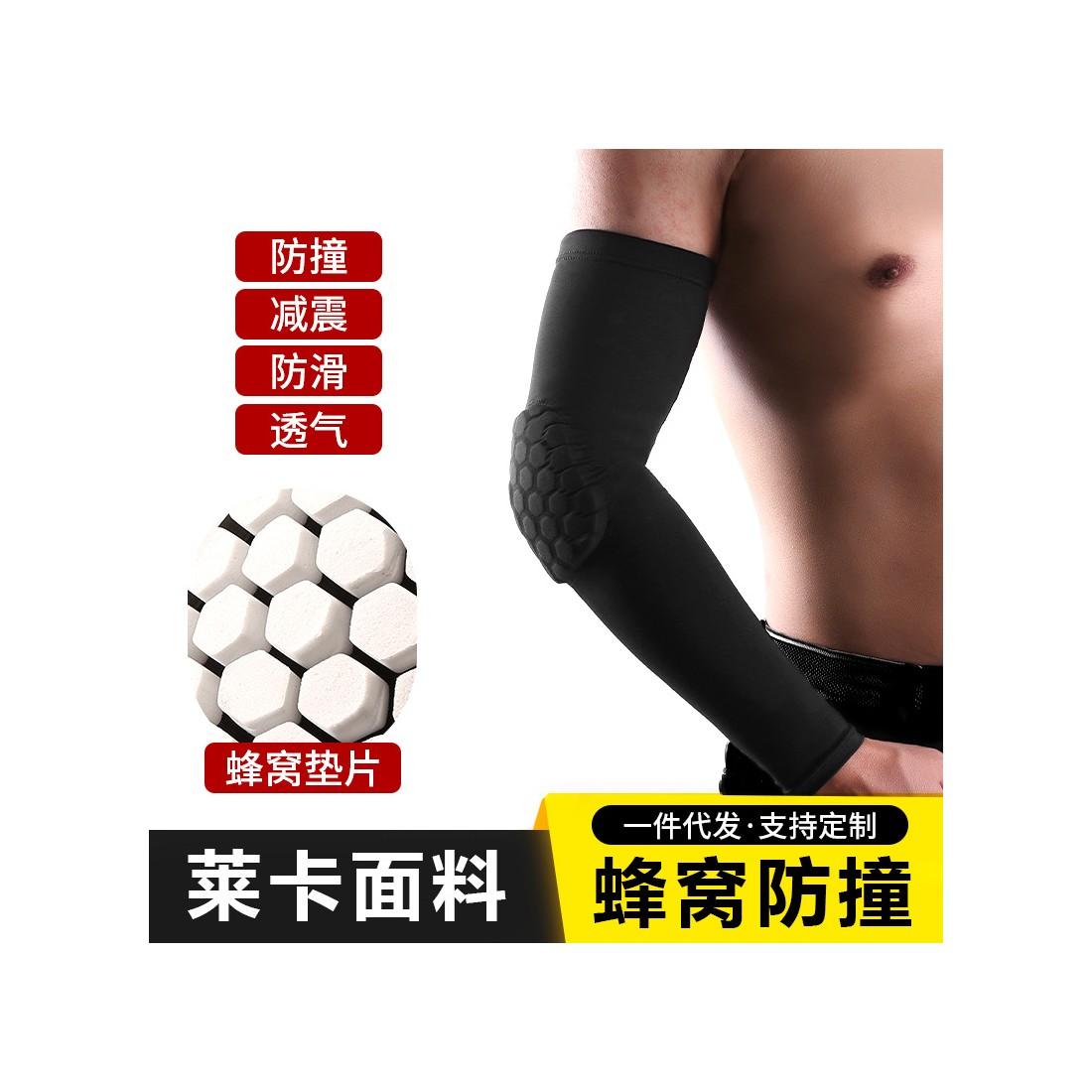 金車 伯朗三合一奶茶 (6袋180包)