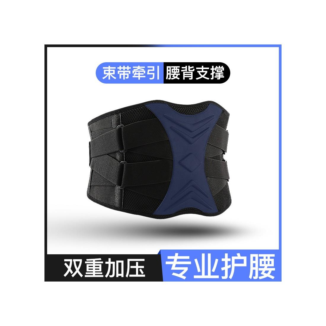 大甲乾麵-獨門沙茶 110克X4包 (台灣十大快煮麵)
