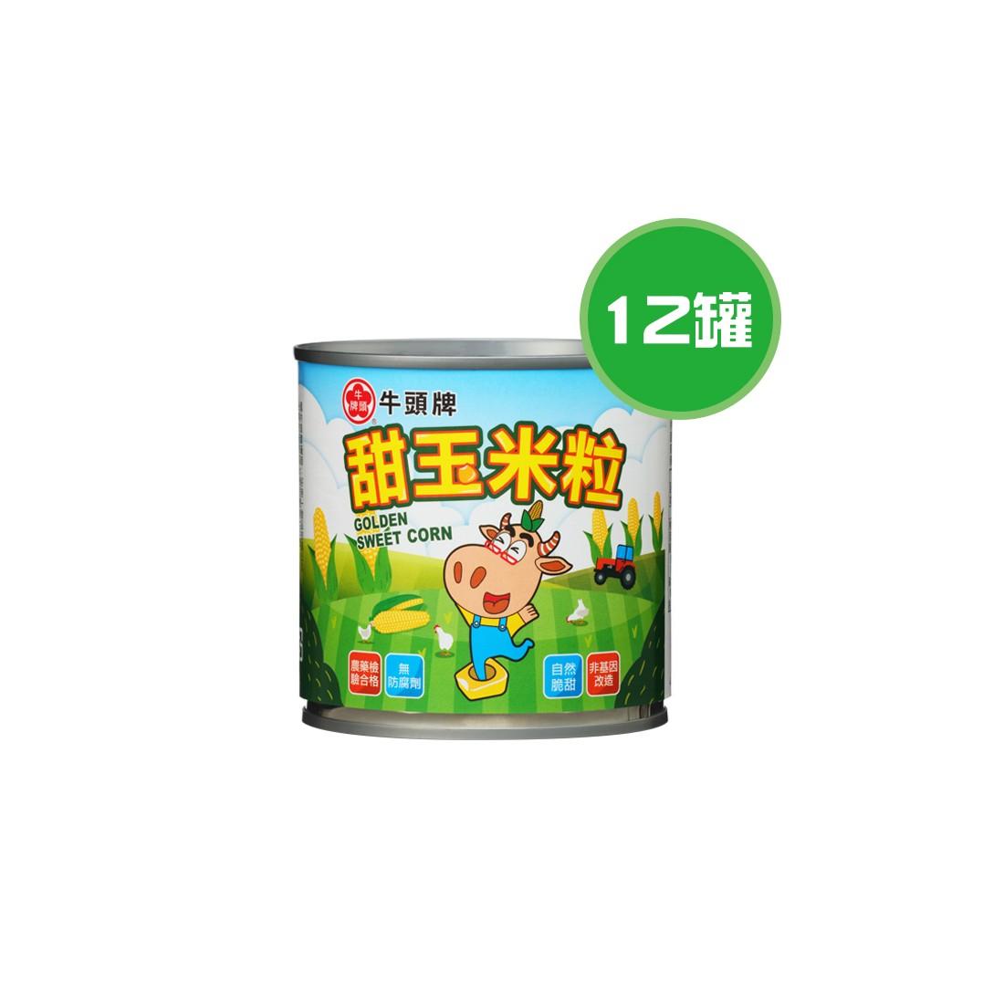 金車鮮蝦香魚 超值組M (鮮蝦-特大4包+香魚-公1包+香魚-母1包, 每包500g, 母含卵)