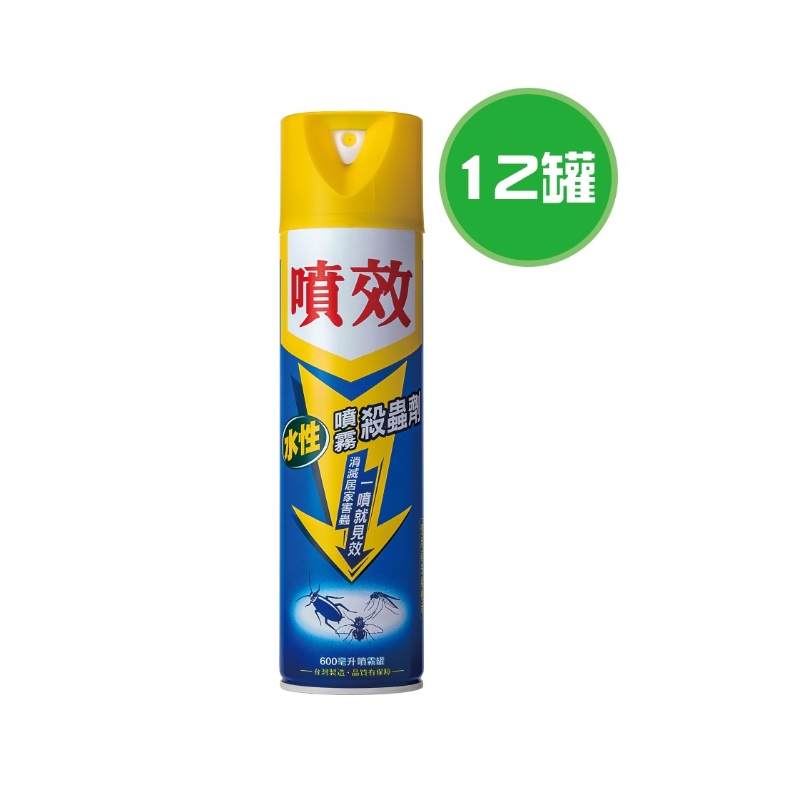 義美 小泡芙-草莓 6盒(57g/盒)