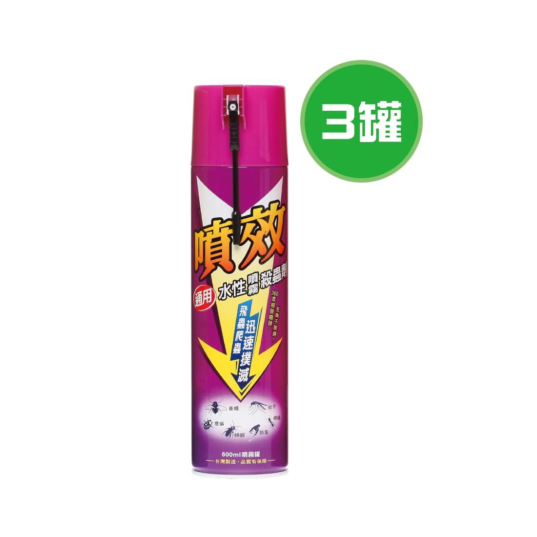 義美 小泡芙-雞蛋布丁(57g/盒)