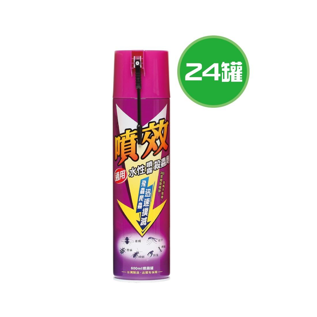 白博士防螨抗菌濃縮洗衣精 (3800g/瓶)