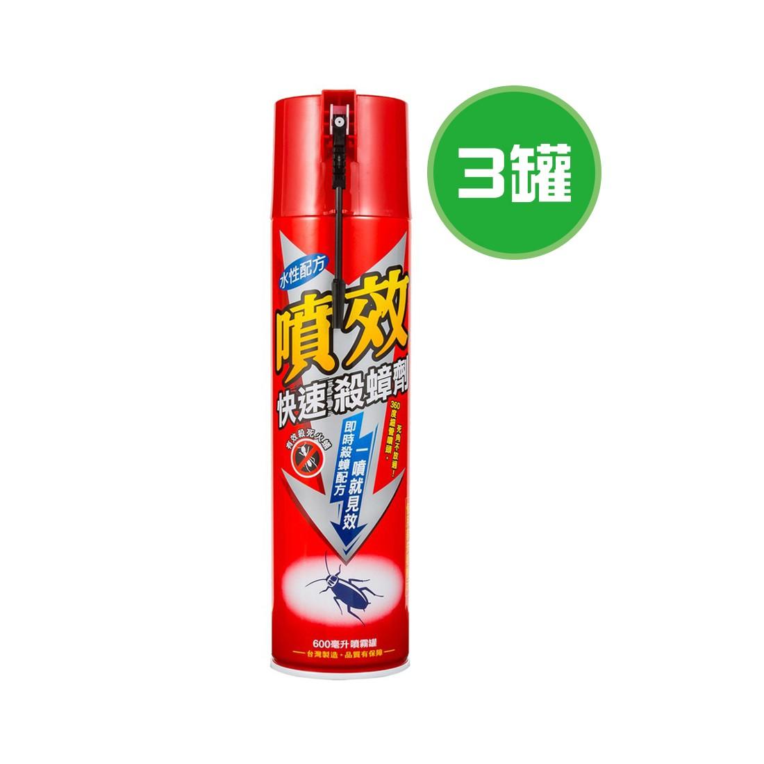 白博士 光觸媒濃縮洗衣粉 (1900g/包)