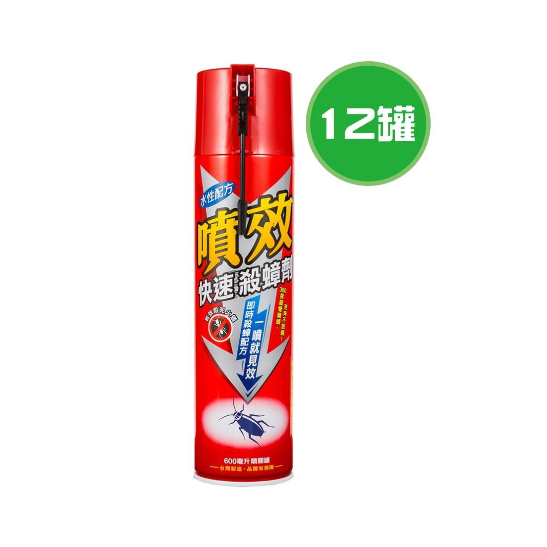 白博士 地板清潔劑 (2000g/瓶)