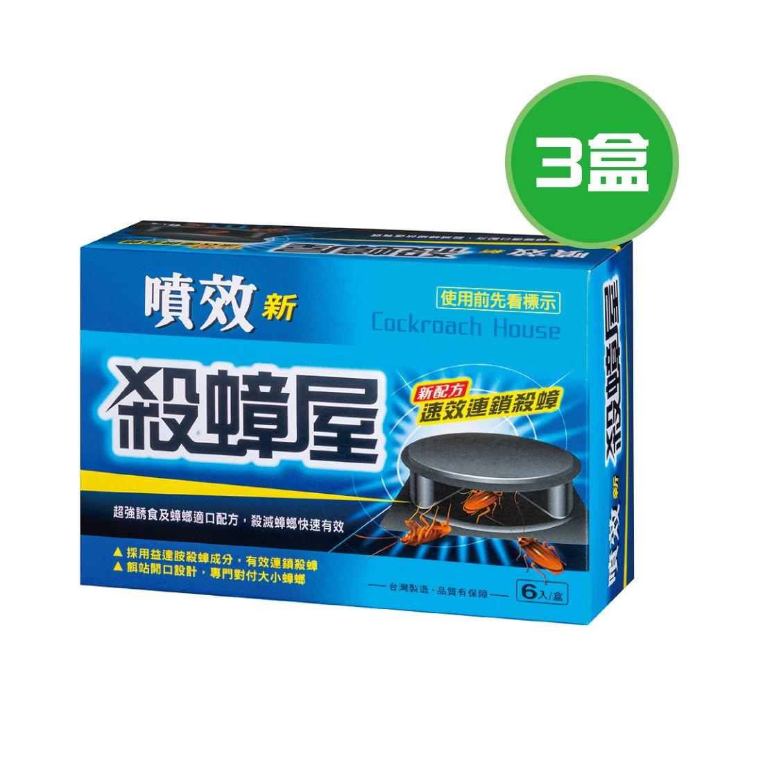 衣研消臭抗菌超濃縮洗衣精 6瓶(1500g/瓶)