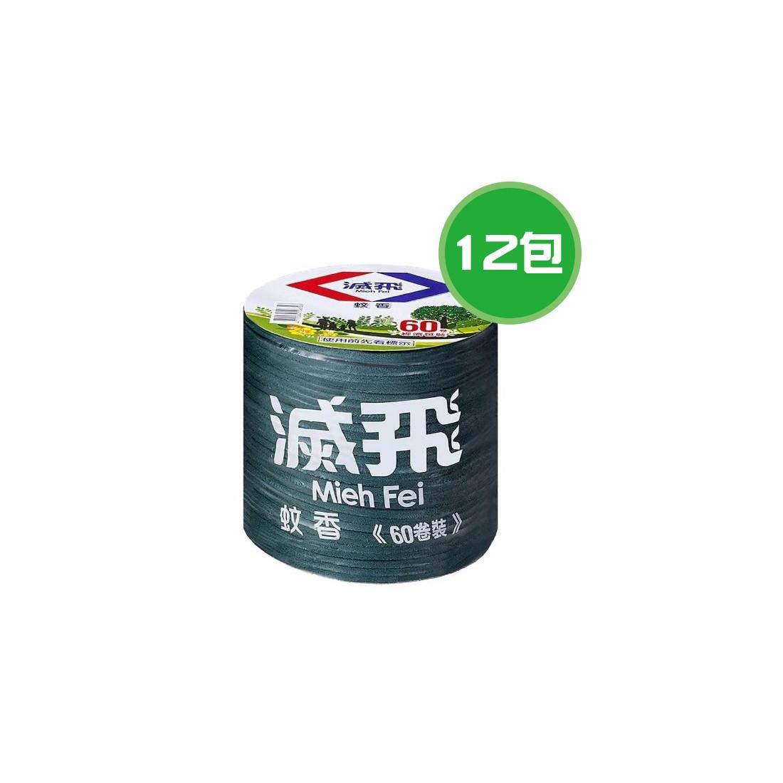 噴效水性噴霧殺蟲劑 (600ml/瓶)