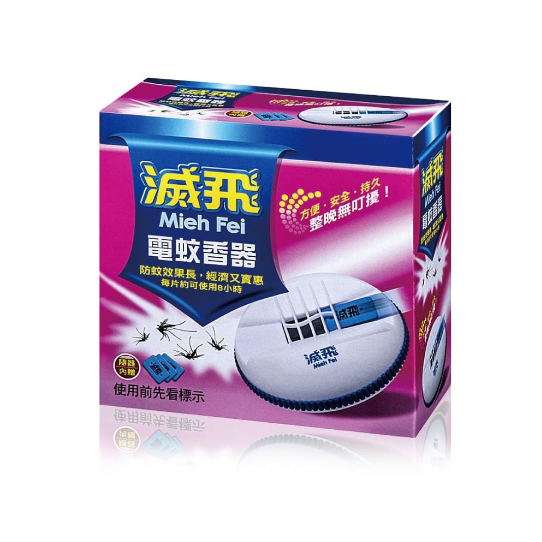 噴效水性噴霧殺蟲劑 6瓶(600ml/瓶)