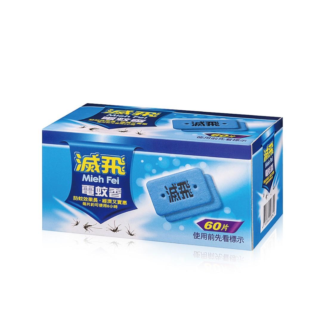 噴效新蟑螂螞蟻殺蟲劑 (600ml/瓶)