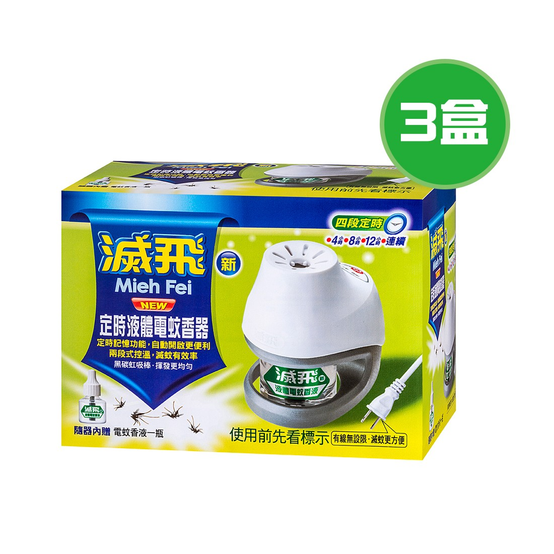 噴效通用噴霧殺蟲劑 (600ml/瓶)