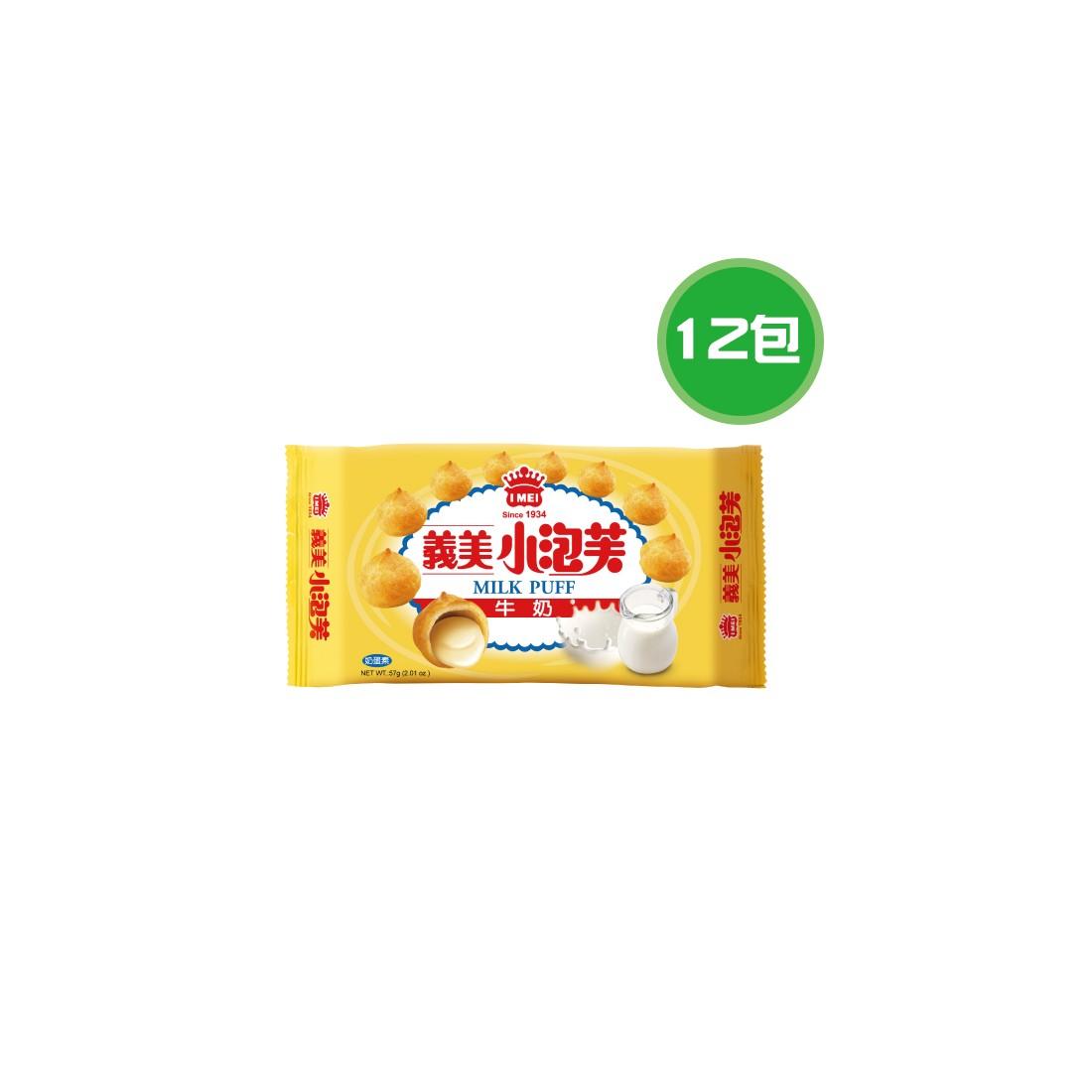 噴效蒸煙式殺蟲劑 4盒(30g/盒)