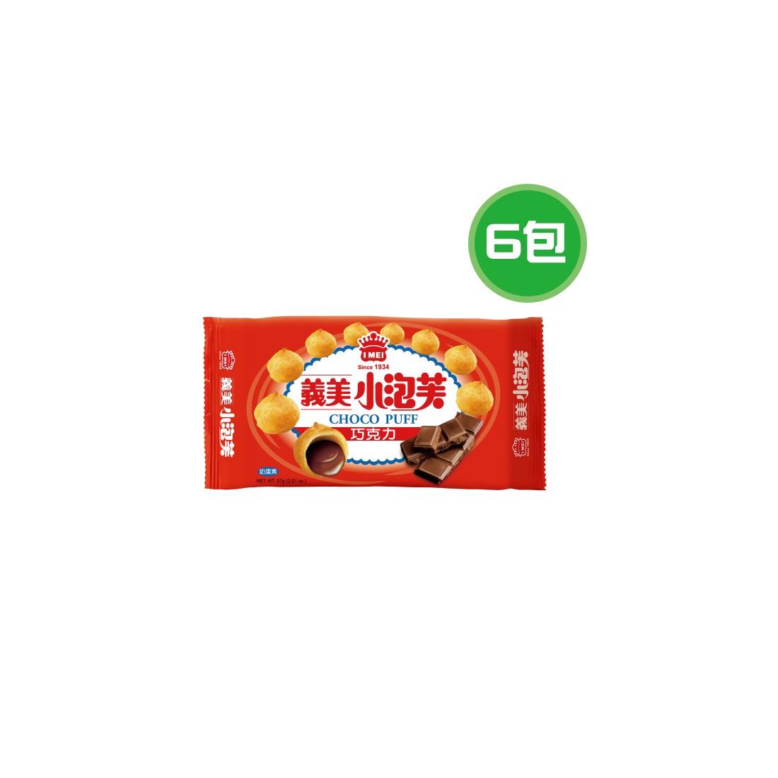 噴效氣霧式殺蟲劑 (60g/盒)