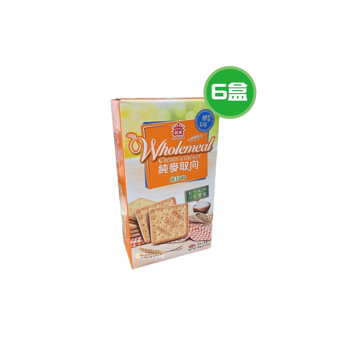 義美巧克力消化餅 (260g/盒)