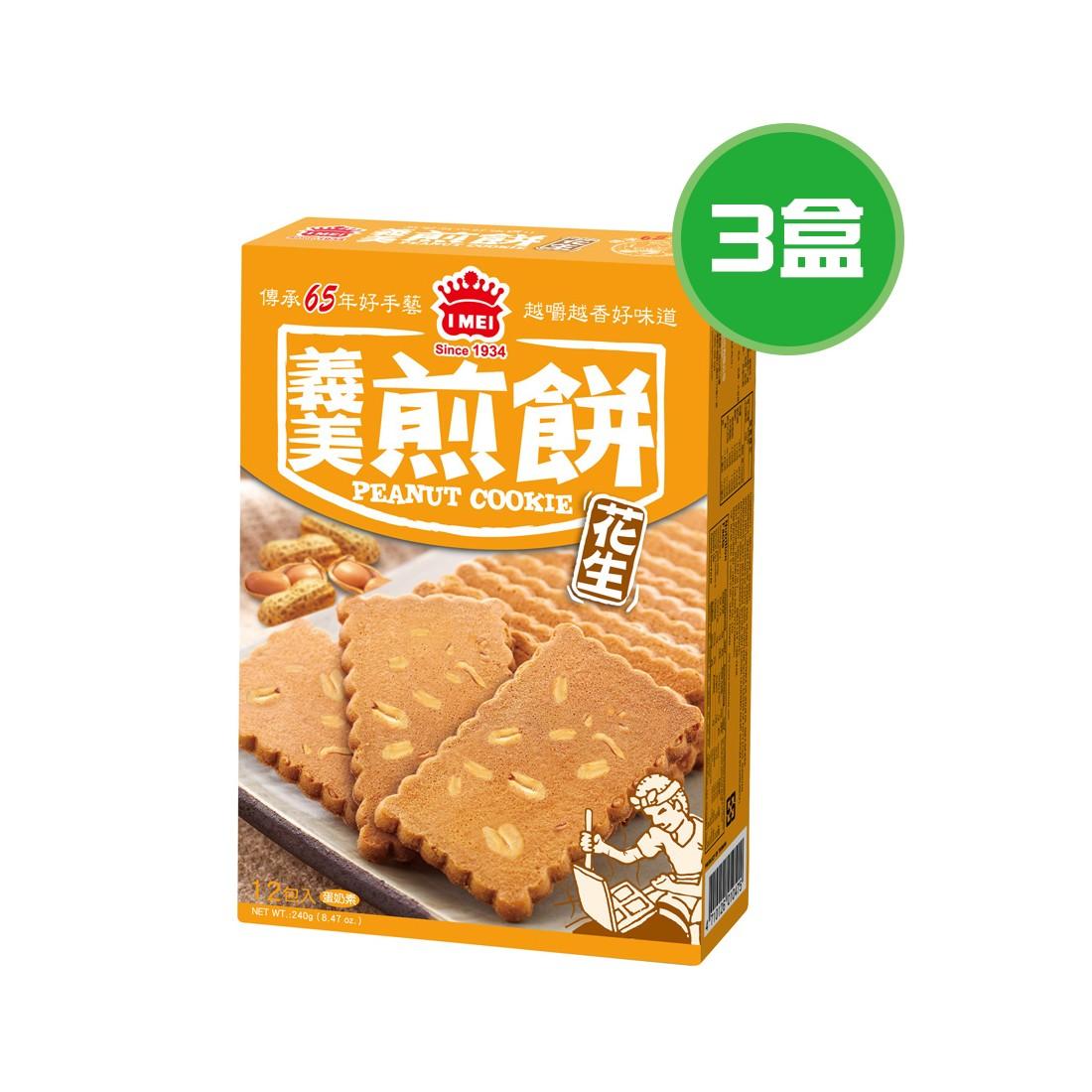 日本A5和牛霜降火鍋肉片 (200g/盒)