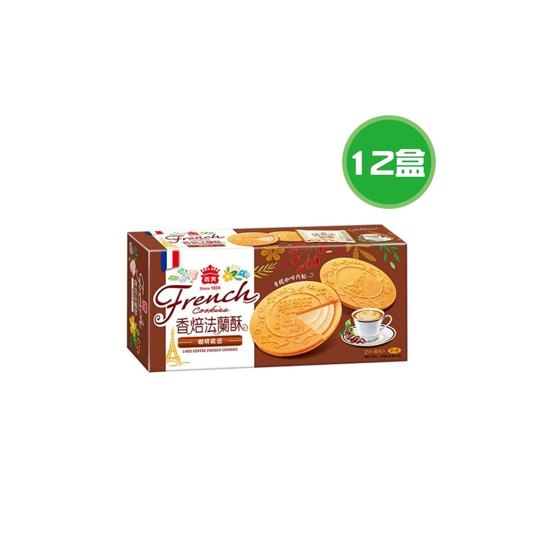 美國安格斯黑牛無骨牛小排火鍋肉片 Choice特選級 5盒(200g/盒)