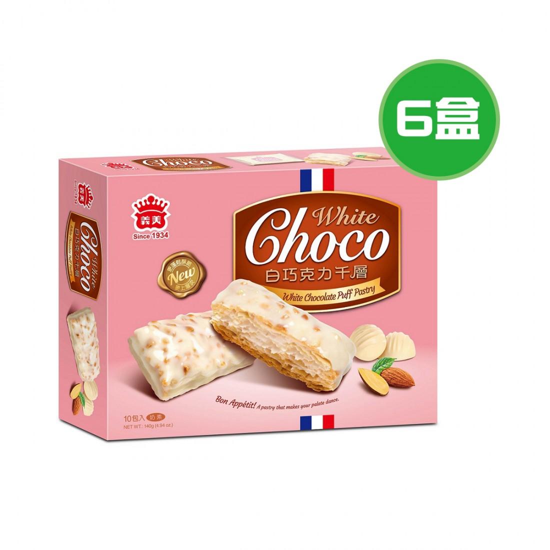 美國安格斯黑牛翼板火鍋肉片 Choice特選級 20盒(200g/盒)
