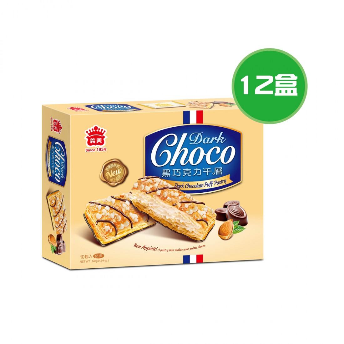 美國安格斯黑牛肋眼火鍋肉片 Choice特選級 10盒(200g/盒)