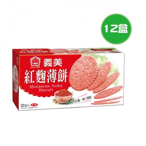 丹麥梅花豬火鍋肉片 20盒(200g/盒)