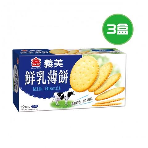 去皮豬五花火鍋肉片 5盒(200g/盒)