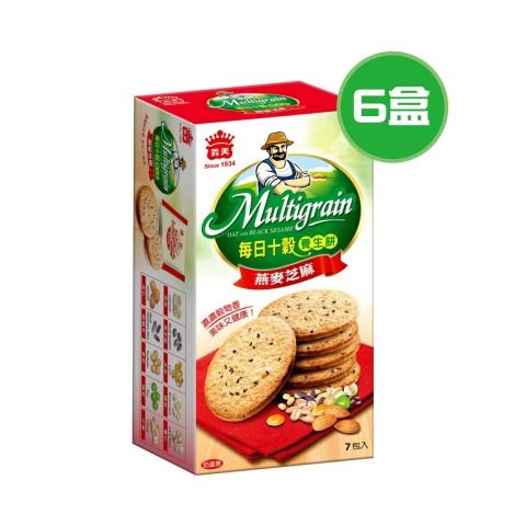松阪豬火鍋肉片 20盒(200g/盒)